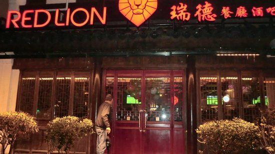 The Red Lion of Wuxi. Western food. Great reviews on TripAdvisor