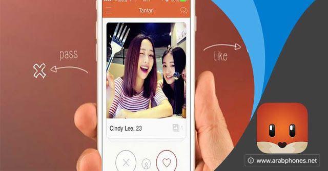 تحميل برنامج Tantan مهكر النسخة المدفوعة آخر اصدار Polaroid Film Iphone Phone