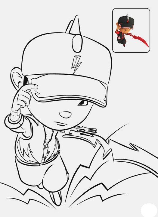 Boboiboycoloringsheet Adib Coloring Pages Color For Rhpinterest: Colouring Pages Boboiboy At Baymontmadison.com