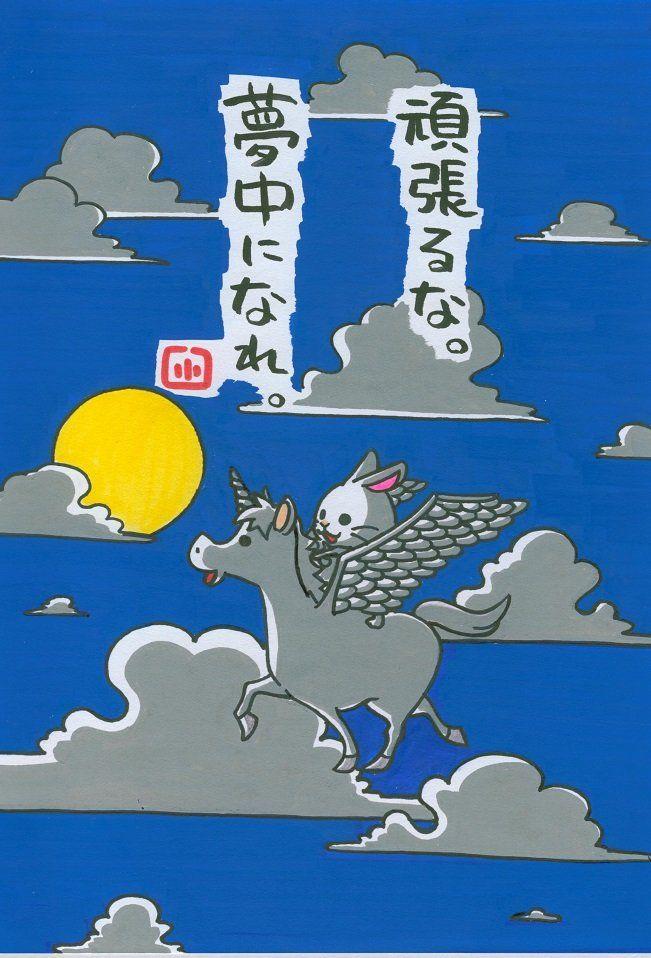 C4QfrNoUcAE1Q8X.jpg:orig (651×958)