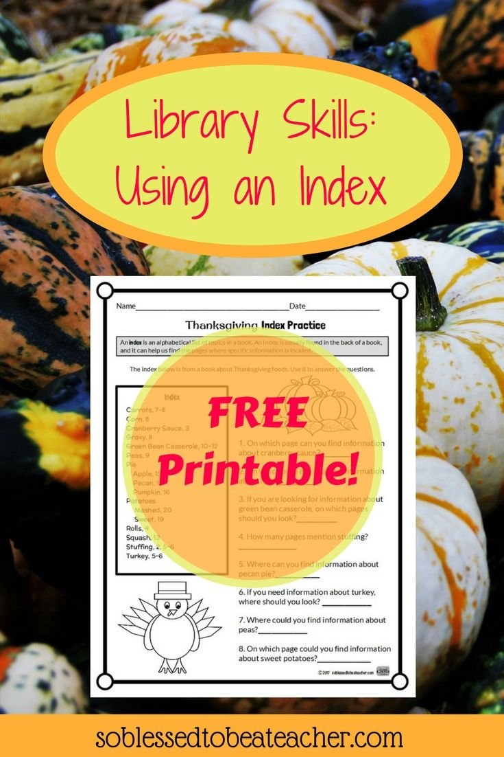 Library Skills | Free Printable | Using an Index