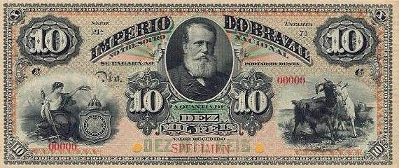 10 Мильрейсов (1883) Бразилия (Brazil) Южная Америка