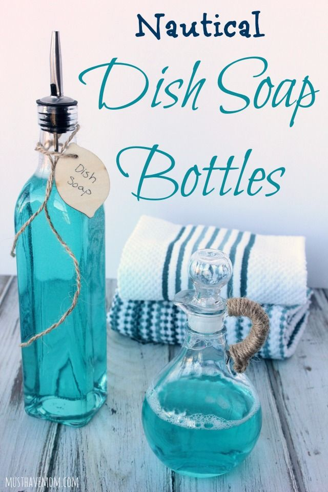 Easy DIY Nautical Dish Soap Bottles! The perfect way to pretty up your sink or give as gifts! - Must Have Mom #PalmoliveMultiSurface #ad