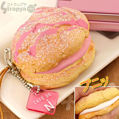 Cafe De N Squishy Tag : Cafe de n cream puff squishy from Strapya World C s Kawaii Pinterest Yellow, Pink and Brown