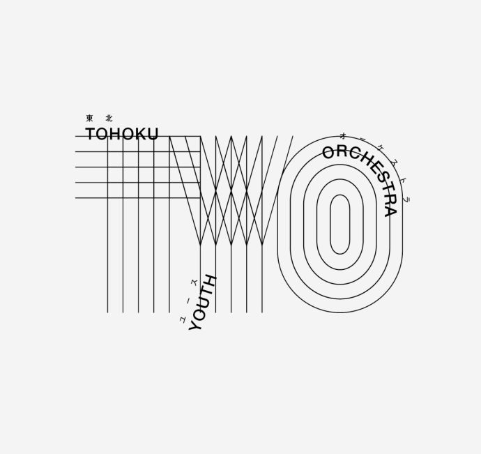 Tohoku Youth Orchestra | Rikako Nagashima | graphic design \ typography