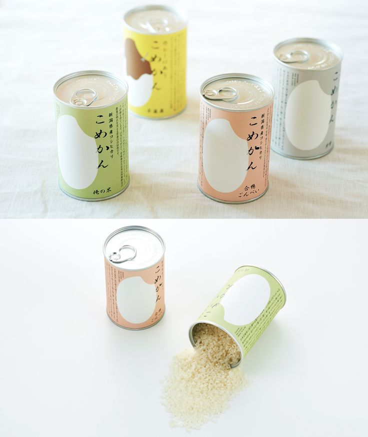 Komecan Rice Cans http://komecan.jp/ #Packaging #Design