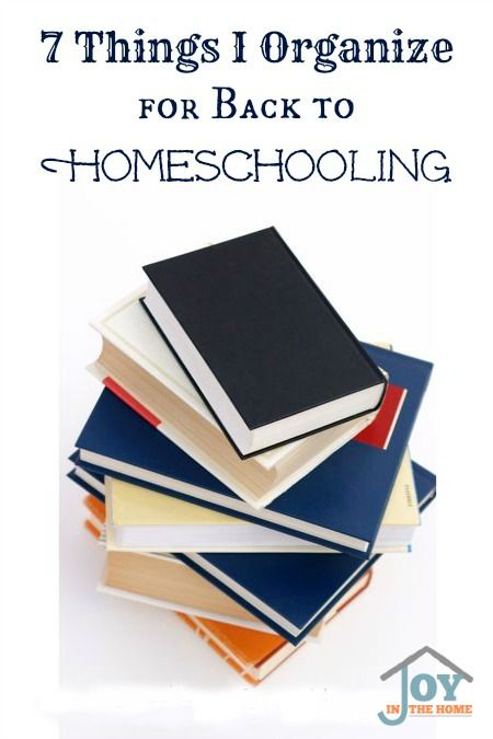 71 best homeschool organization images on pinterest homeschool 7 things i organize for back to homeschooling fandeluxe Gallery