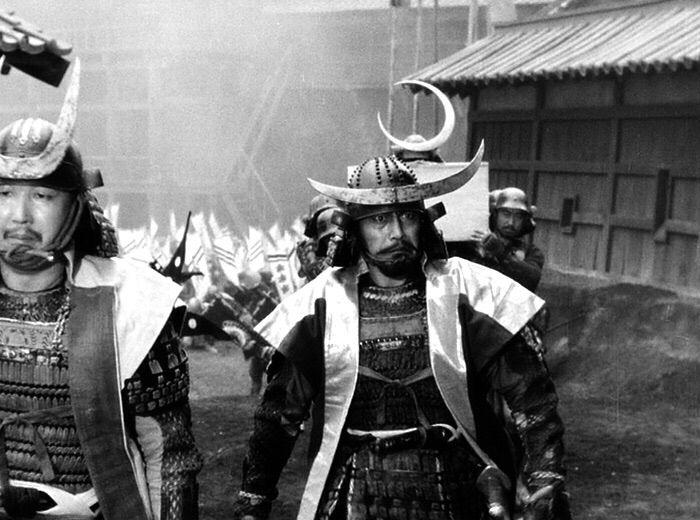 Kurosawa Samurai