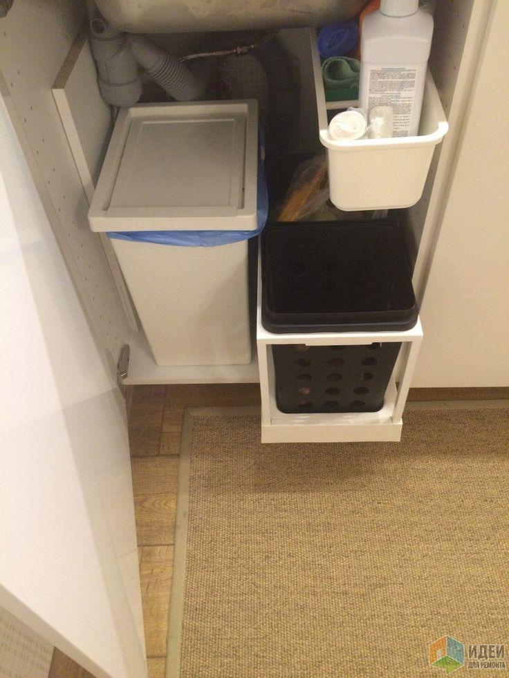 Внутренее оснащение, белое под мусор, черные под лук, картошку.