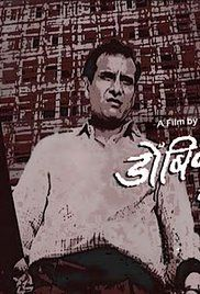 Dombivali Fast Online Movie. A common man fights against the corruption and injustice happening around him.