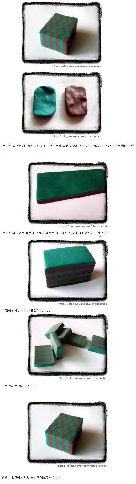 리치모리(핸드메이드 쥬얼리) | [폴리머 클레이 강좌] 체크무늬(바둑판 무늬) 케인 만들기 - Daum 카페