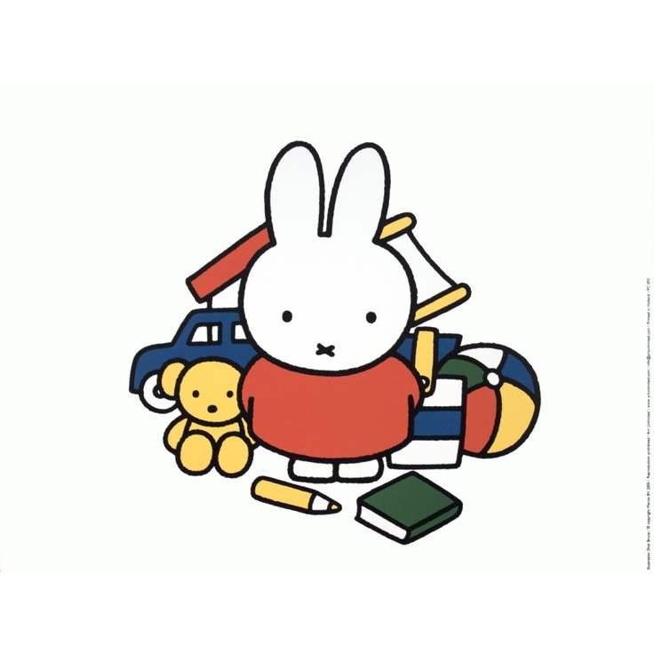 Bruna- Miffy with Toys, Offset Lithograph