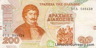 Αποτέλεσμα εικόνας για 200 greek drachma