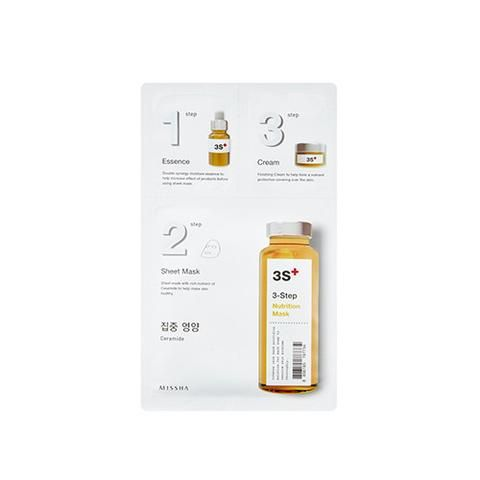 [MISSHA] 3-Step Nutrition Mask