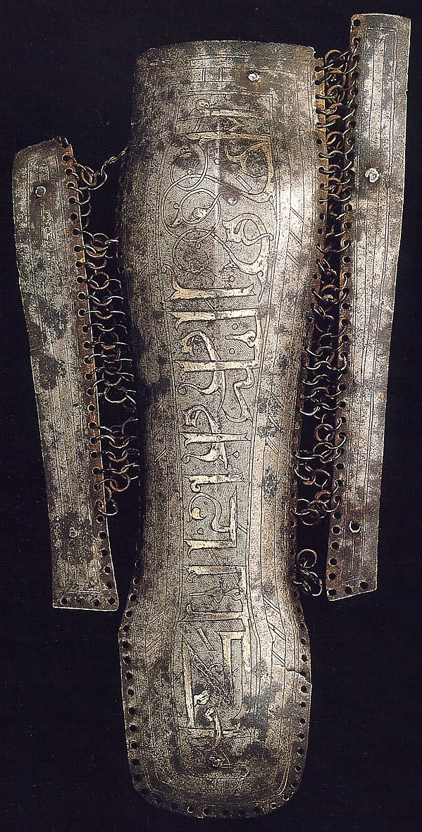Ottoman Empire mail and plate kolçak (greaves or shin armor) as worn by fully armored cavalryman (sipahi) in conjunction with migfer (helmet), dizcek (cuisse or knee and thigh armor), zirah (mail shirt), kolluk/bazu band (vambrace/arm guards), and krug (chest armor). Museums often confuse kolçak (greaves) for kolluk/bazu band (vambrace/arm guards), even in Turkish museums they are labeled as arm guards and mounted on the arms of display mannequins rather than on the lower leg.