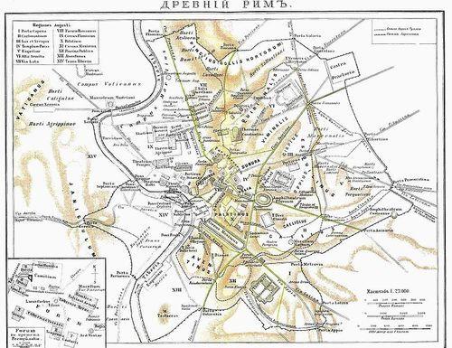 Centro storico of Rome