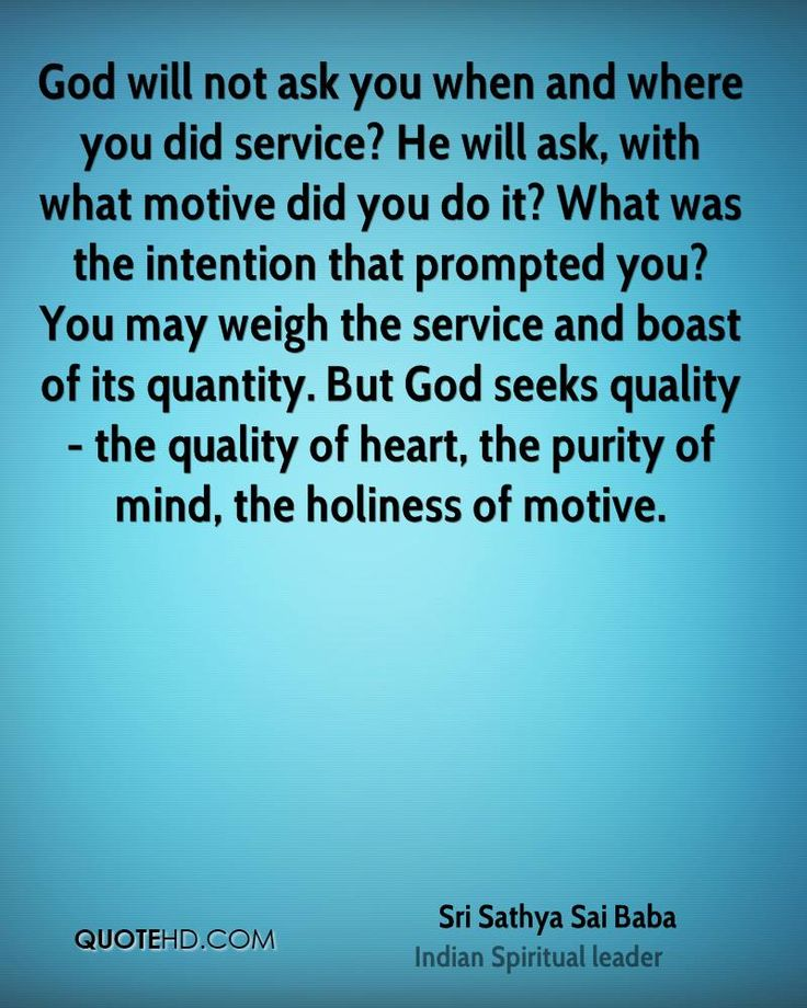 Sri Sathya Sai Baba Quotes | QuoteHD