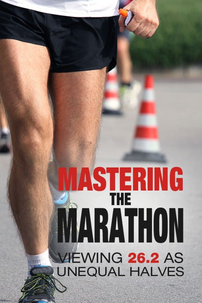 Elite runner (Runners Connect Coach) Sarah Crouch describes a different perspective for how to conquer the marathon distance, and how importance the mental side is to your race.