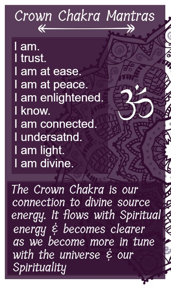 Sanskrit Name: Sahasrara (Thousand petalled) Location: Top of the head Color: Violet or white Element: None The crown chakra is our center of knowledge as well as our connection to divinity, spirituality and everything in the universe, physical or otherwise. Being spiritual is not necessarily being religious and religious people aren't necessarily spiritual. Spirituality is knowing in your heart and soul that there is a higher power and that we are connected to it and everything around us…