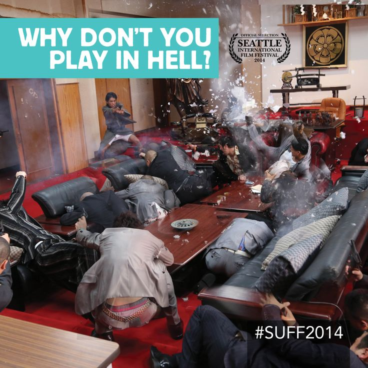 #SUFF2014 Why Don't you Play in Hell?