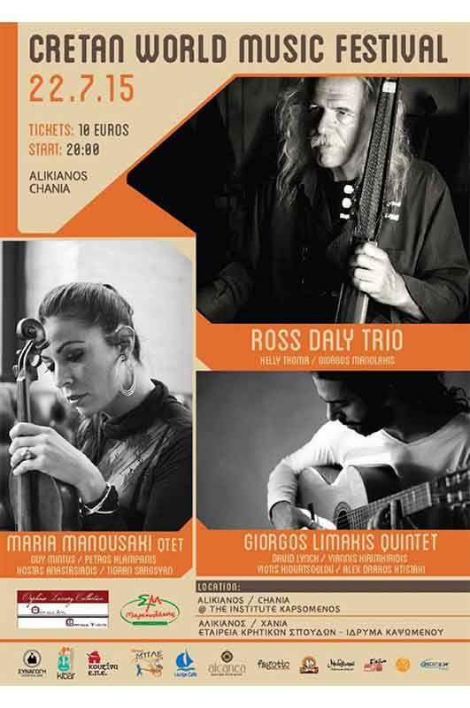 """Την Τετάρτη 22 Ιουλίου 2015 στις 8:30μμ, η διεθνούς φήμης βιολίστρια Μαρία Μανουσάκη, οργανώνει ένα World Jazzφεστιβάλ στο """"Ιδρυμα Καψωμένου"""" στον Αλικιανό Χανίων.  Θα περιλαμβάνονται τρία διαφορετικά μουσικά σχήματα και θα αποτελούν μίξη της..."""