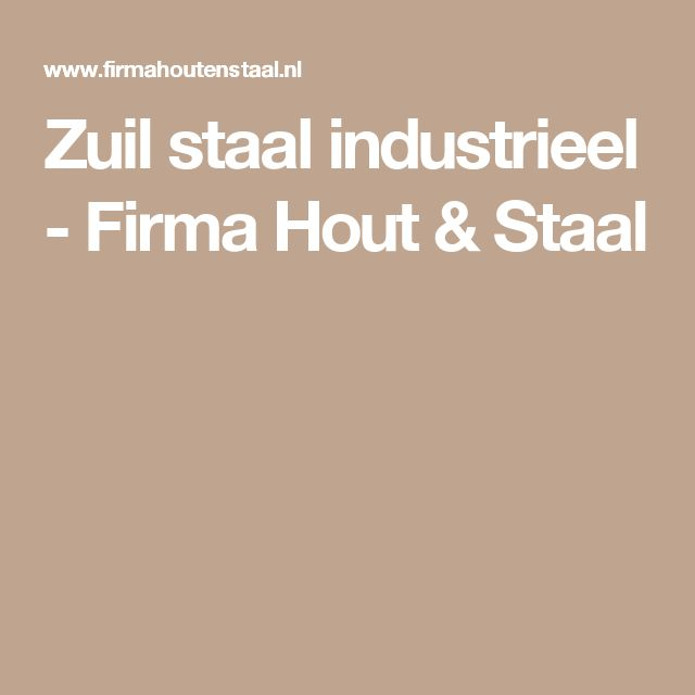 Zuil staal industrieel - Firma Hout & Staal