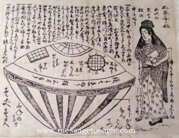 """1803 / Utsuro Bune: Ancient Extraterrestrial Encounter With A """"Hollow Ship"""" - Who was the mysterious woman who spoke a language no-one could understand? An intriguing document called Hyouryuukishuu, translated as 'Tales of Castaways' is kept at the Iwase Bunko Depository library in Japan. The document tells an intriguing story of an encounter with an extraterrestrial being near the village of Harashagahama or near Tokyo."""