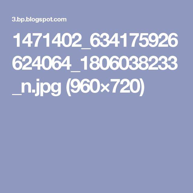 1471402_634175926624064_1806038233_n.jpg (960×720)