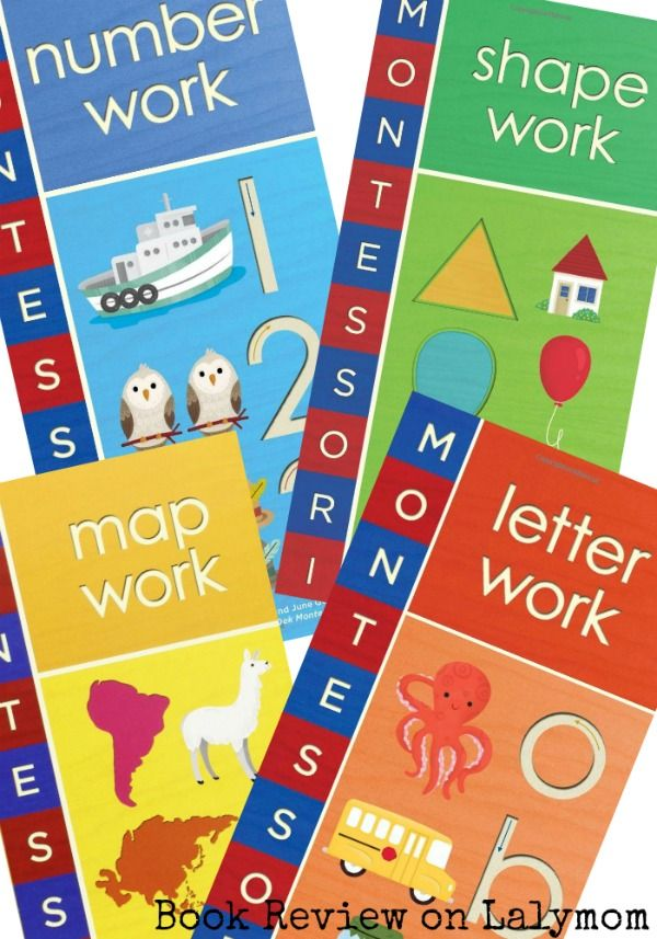 Montessori Resources for the home or school. Montessori Work Board Books for kids by Bobby George and June George