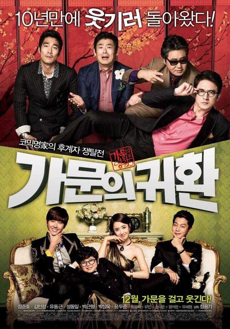 Marrying the Mafia 5 - Return of the Family (가문의 영광5 - 가문의 귀환) [2012] Korean Movie - Starring: Jung Joon Ho, Kim Min Jung, Yoo Dong Geun, Sung Dong Il, Park Geun Hyung, BEAST's Yoon Doo Joon, Park Sang Wook, ZE:A's Hwang Kwang Hee & APink's Son Na Eun