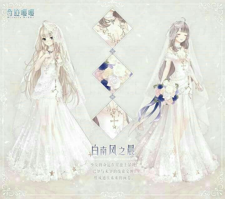 Liebe Nikki-Dress Up Königin :, Wunder Nikki 360mobi, Wunder Nikki, Liebe Nikki, O …   – Hochzeitskleider