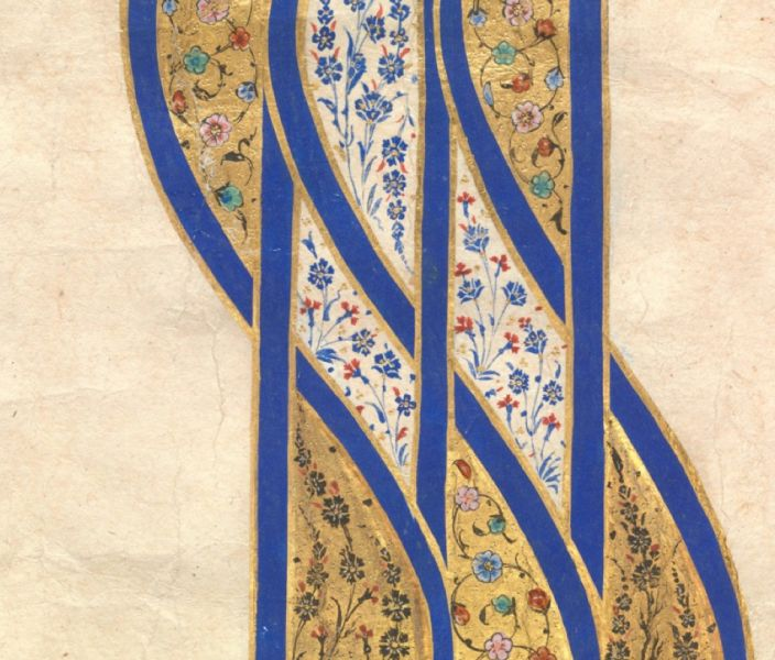 Kanuni Sultan Süleyman'ın Tuğrası: Detay