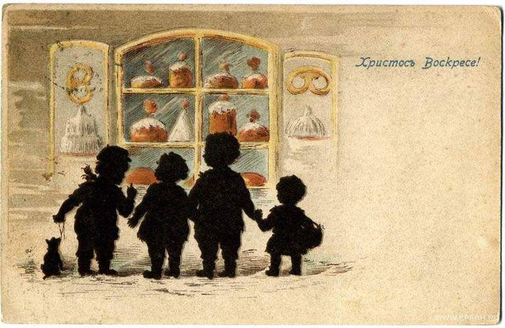 Старинные пасхальные открытки - 5. Обсуждение на LiveInternet - Российский Сервис Онлайн-Дневников