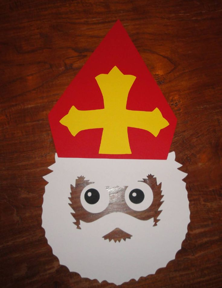 Sinterklaas knutselen met karton #DIY