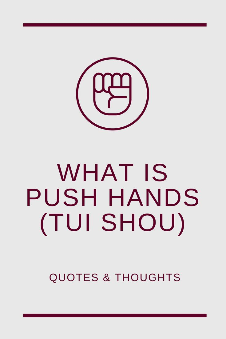 what is push hands or tui shou  #taichi #taiji #taichichuan #taijiquan #tuishou #pushhands