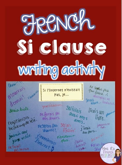 French si clause practice your students will love! Check out this blog post for a fun way to practice French si clauses with your intermediate or advanced classes. Click here to read how!