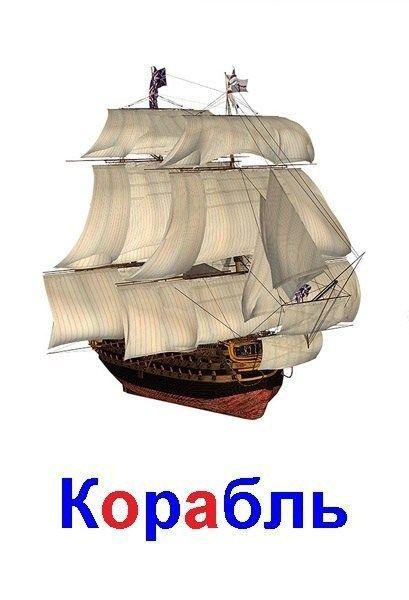 "Карточки ""Транспорт""   МАМА И МАЛЫШ"