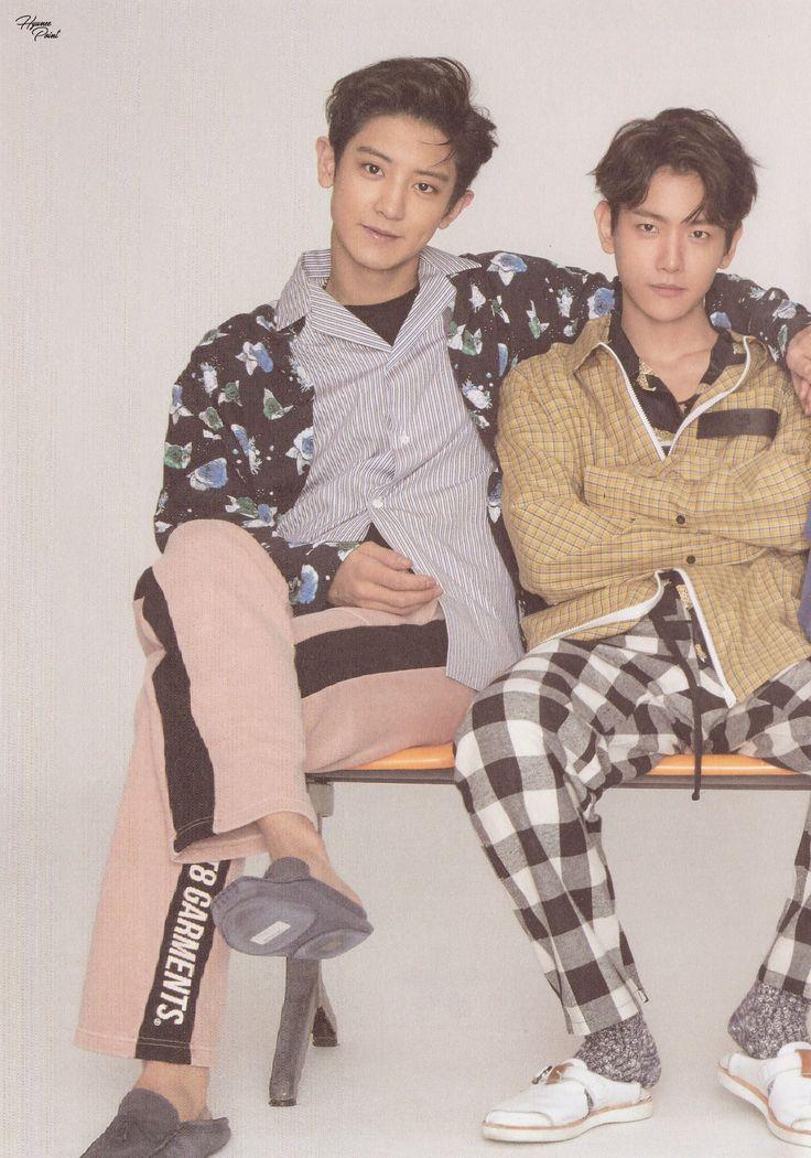Chanyeol | Baekhyun | EXO
