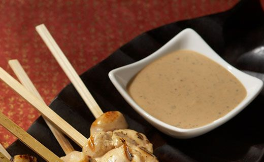 Indonesian Satay (Peanut) Sauce. A classic Asian dipping sauce or marinade for chicken, beef, pork, tofu, vegetables or shrimp skewers.