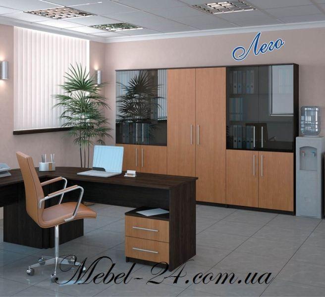 Мебель для офиса Лего
