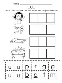 2 letter words with u u worksheets for grade vowels vowel 20035
