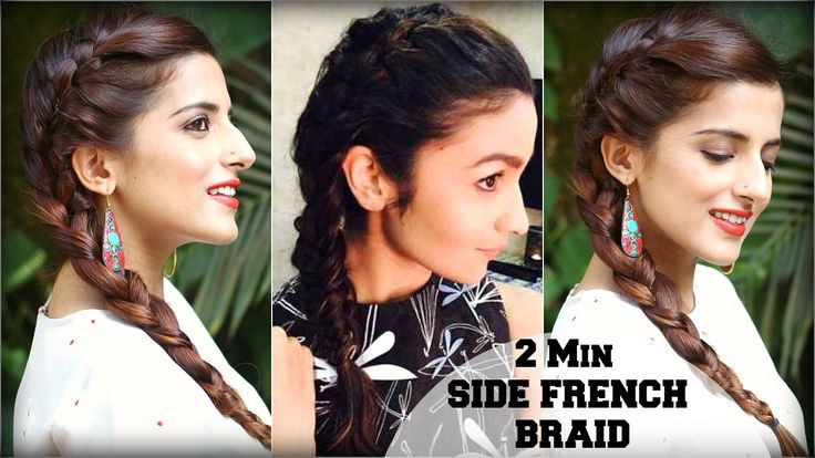 2 Min EASY Everyday Side French Plait For School, College, Work / Alia B...