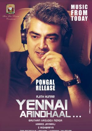 Yennai Arindhaal Songs, Yennai Arindhaal Songs Download, Yennai Arindhaal Songs Listen Online, Yennai Arindhaal Soundtrack, Yennai Arindhaal Songs Release Date, Yennai Arindhaal Audio Launch, Ajith Songs, Anushka Songs, Harris Jeyaraj Songs. – www.amofindia.com