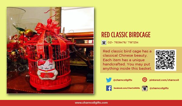 Red classic bird cage has a classical Chinese beauty. Each item has a unique handcrafted. You may put anything inside this basket. Mini tangerines is a good choice. Limited Stock.  Ideal for chinese new year gifts. http://www.charncollgifts.com/
