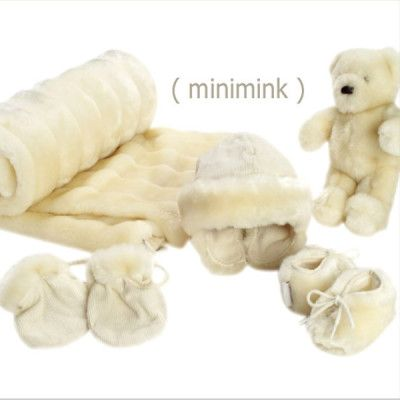 Soft and cuddly minimink gift selection. Perfect for new born babies