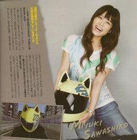 Crunchyroll - Happy Birthday to Voice Actress Miyuki Sawashiro!