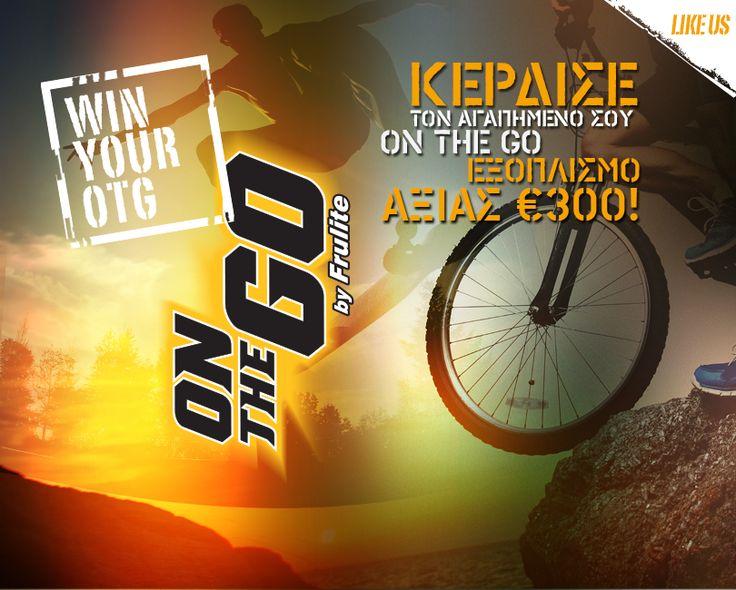 Win Your OTG Contest! Μπες εδώ https://apps.facebook.com/winyourotg, ανέβασε τη δική σου photo ή/και video με το αγαπημένο σου αξεσουάρ & γίνε εσύ 1 από τους 3 τυχερούς που θα κερδίσουν On The Go εξοπλισμό αξίας 300€!