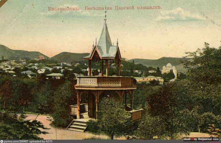 Кисловодский курортный парк, г. Кисловодск, Нижний парк