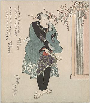 Essay on the history of japan