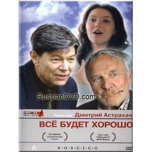 Best russian movie